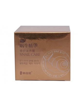 Крем омолаживающий для лица с экстрактом улитки Belov Snail Care Cream